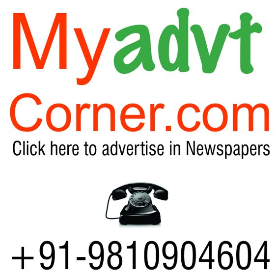 Book Advertising in Newspaper, Online Ad booking facility. Book Now
