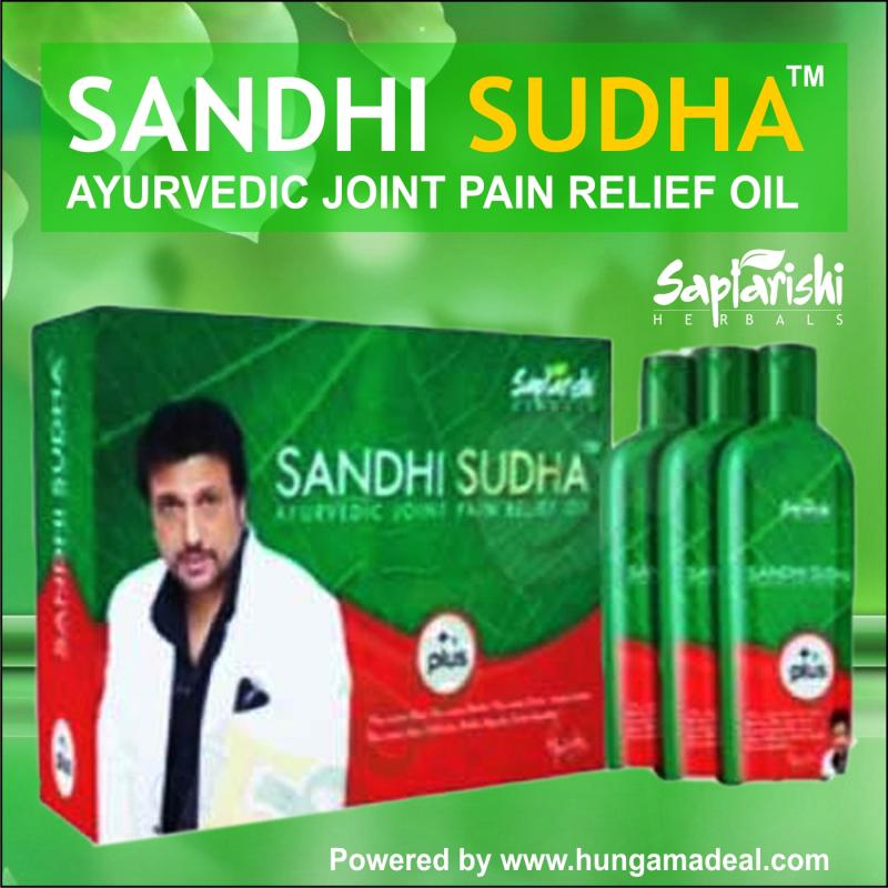 Buy Sandhi Sudha plus oil™ at just Rs.1999/-
